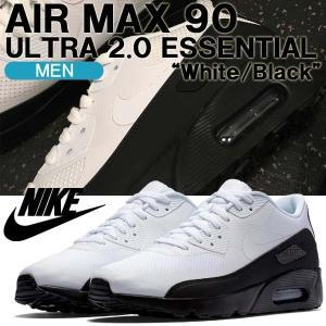 レアスニーカー NIKE ナイキ AIR MAX 90 ULTRA 2.0 ESSENTIAL エアマックス90 ウルトラ2.0 エッセンシャル ブラック/ホワイト メンズ 875695-015 golkin