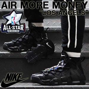 レアスニーカー NIKE ナイキ W AIR MORE MONEY LX エア モア マネー LX ロサンゼルス ブラック レディース メンズ AJ1312-002|golkin