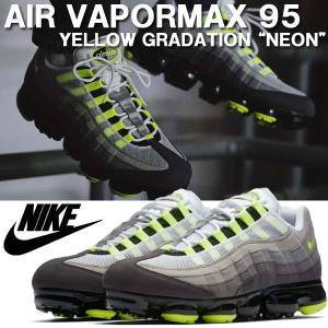 NIKE AIR VAPORMAX 95 NEON ナイキ エア ヴェイパーマックス95 エアマックス95 OG イエローグラデ カラー ネオン メンズ AJ7292-001|golkin