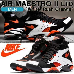 レアスニーカー NIKE AIR MAESTRO2 LTD ナイキ エアマエストロ2 リミテッド メンズ バスケットボールシューズ AH8511-101|golkin