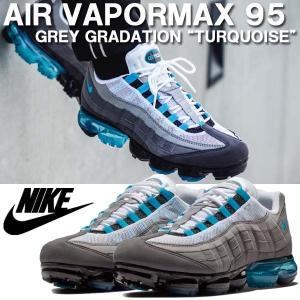 NIKE AIR VAPORMAX 95 TURQUOISE ナイキ エア ヴェイパーマックス 95 エアマックス95 グレーグラデ カラー ターコイズ メンズ AJ7292-002|golkin