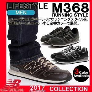 スニーカー ニューバランス NewBalance 日本正規品 ライフスタイル メンズ シューズ M368 JBK JBR CA|golkin
