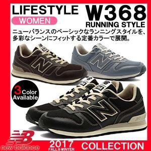 スニーカー ニューバランス NewBalance 日本正規品 ライフスタイル レディース シューズ W368 JBK JBR AG|golkin