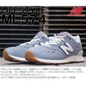 スニーカー ニューバランス NewBalance 日本正規品 ライフスタイル メンズ レディース ランニングシューズ ML574 YLE YLF YLG YLH|golkin|02