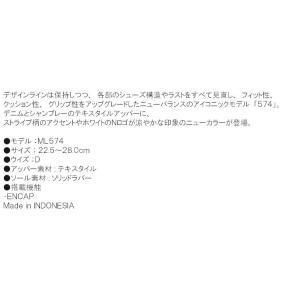 スニーカー ニューバランス NewBalance 日本正規品 ライフスタイル メンズ レディース ランニングシューズ ML574 YLE YLF YLG YLH|golkin|08