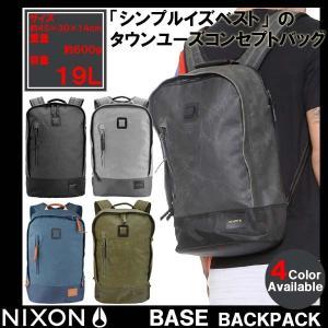 リュック ニクソン NIXON ベース バックパック BASE BACKPACK C2185 メンズ レディース 鞄 カバン バッグ|golkin