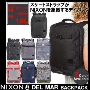 リュック ニクソン NIXON デルマー バックパック DELMAR BACKPACK C2463 メンズ レディース 鞄 カバン バッグ|golkin