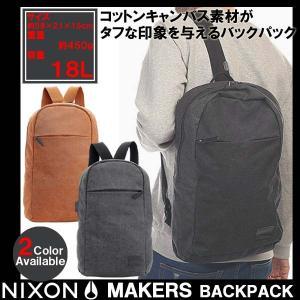 リュック ニクソン NIXON メイカー バックパック MAKERS BACKPACK C2395 メンズ レディース 鞄 カバン バッグ|golkin