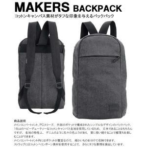 リュック ニクソン NIXON メイカー バックパック MAKERS BACKPACK C2395 メンズ レディース 鞄 カバン バッグ|golkin|03