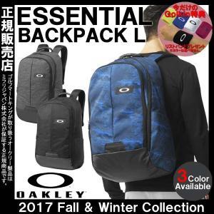 25L リュック デイバック 2017 日本正規品 OAKLEY オークリー エッセンシャル バックパック L 921070JP|golkin