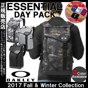 18L リュック デイバック 2017 日本正規品 OAKLEY オークリー エッセンシャル デイパック バックパック 921071JP|golkin
