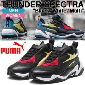 ダッドスニーカー PUMA プーマ THUNDER SPECTRA サンダー スペクトラ スペクトル メンズ レディース シューズ 367516-01|golkin