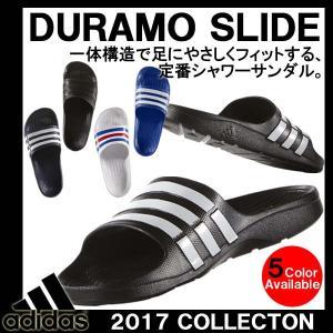 シャワーサンダル 日本正規品 2017 adidas アディダス デュラモ スライド コンフォート サンダル|golkin