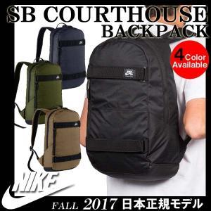 リュック デイパック 20L 日本正規品 NIKE SB 2017 ナイキ SB コートハウス バックパック BA5305 golkin