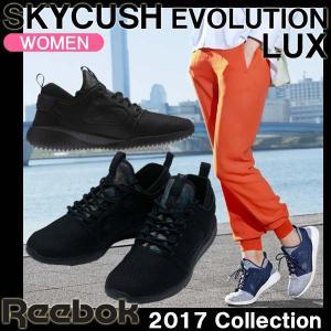 スニーカー リーボック Reebok SKYCUSH スカイクッシュ LUX レディース カジュアルシューズ BS7773|golkin