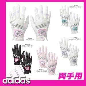 【両手用】 アディダス adidas レディースゴルフグローブ 両手 [AWS84] |golkin