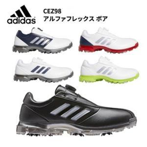アディダスゴルフ アルファフレックスボア ゴルフシューズ メンズシューズ 2019年モデル CEZ98 adidas golkin
