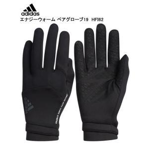 アディダスゴルフ エナジーウォームペアグローブ 両手用 冬用 メンズ グローブ [HFI62]|golkin