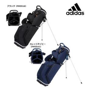 アディダスゴルフ 2020 ADICROSSスタンドバッグ GUV68 メンズキャディバッグ|golkin