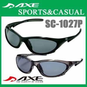 AXE アックス スポーツ&カジュアルサングラス 偏光レンズ SC-1027P|golkin