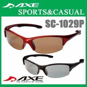 AXE アックス スポーツ&カジュアルサングラス 偏光レンズ SC-1029P|golkin