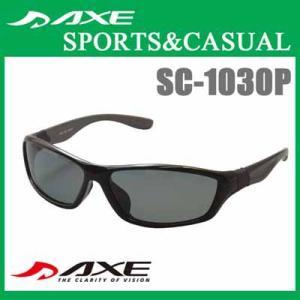 AXE アックス スポーツ&カジュアルサングラス 偏光レンズ SC-1030P|golkin