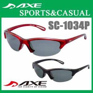 AXE アックス スポーツ&カジュアルサングラス 偏光レンズ SC-1034P|golkin