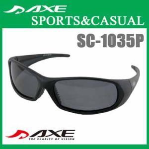 AXE アックス スポーツ&カジュアルサングラス 偏光レンズ SC-1035P|golkin