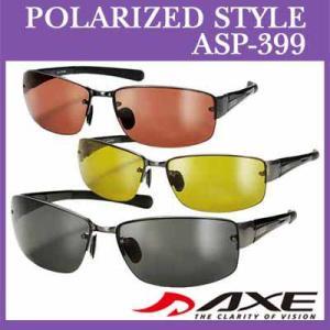 AXE アックス ユニセックス スポーツサングラス 偏光レンズ ASP-399|golkin