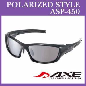 AXE アックス スポーツサングラス 偏光レンズ ASP-450|golkin