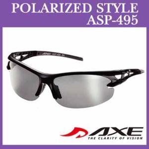 AXE アックス ユニセックス スポーツサングラス 偏光レンズ ASP-495|golkin