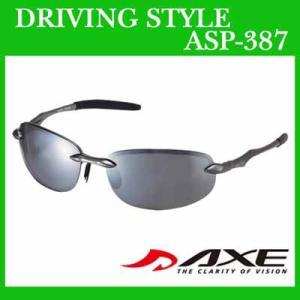 AXE アックス スポーツサングラス 偏光レンズ ASP-387|golkin