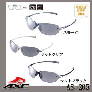 【超軽量】アックス スポーツタイプサングラス AS-205|golkin