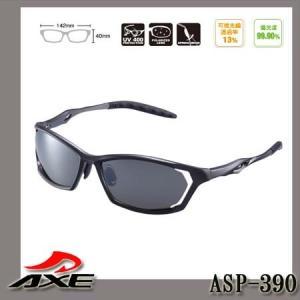 アックス 偏光レンズサングラス ASP-390 アルミニウムフレーム|golkin