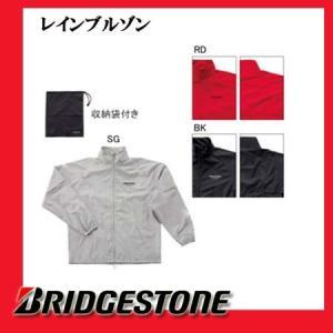 【2016年モデル】BRIDGESTONE GOLF ブリヂストンゴルフ レインブルゾン 85G41|golkin