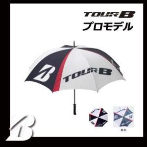 ブリヂストンゴルフ ツアービー プロモデルアンブレラ UMG71  [傘] [パラソル] TOUR B|golkin