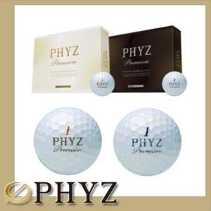 【特価品!】ブリヂストンゴルフ ファイズプレミアムゴルフボール 1ダース [12球入り][PHYZ] golkin