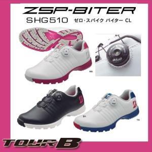 ブリヂストンゴルフ ツアーB ゼロ・スパイクバイターCL レディーススパイクレスシューズ SHG510|golkin