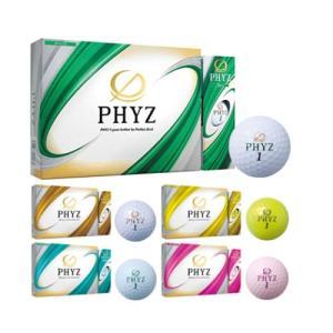 ブリヂストンゴルフ 2019 ファイズ5 ゴルフボール PHYZ 5 メンズゴルフボール 1ダース [12球入り] golkin