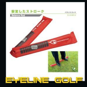 アイラインゴルフ バランスロッド 安定したストローク ELG-BR14|golkin