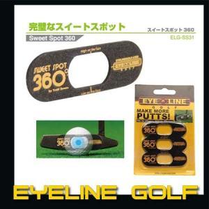 アイラインゴルフ スイートスポット360 完璧なスイートスポット ELG-SS31|golkin