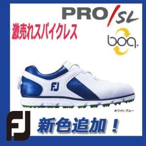 【2017年新色追加!】 フットジョイ プロエスエル ボア ゴルフシューズ PRO SL Boa 56852 [2E]|golkin