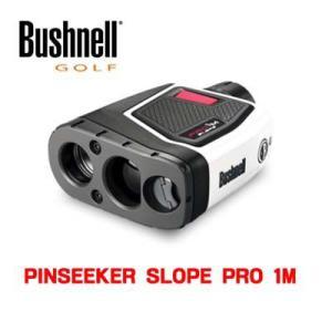 Bushnell(ブッシュネル) ピンシーカースロープ プロ1M|golkin