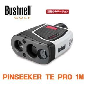 Bushnell(ブッシュネル) ピンシーカーTEプロ1M|golkin