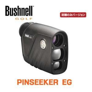 Bushnell(ブッシュネル) ピンシーカー EG|golkin
