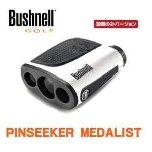 Bushnell(ブッシュネル) ピンシーカー メダリスト|golkin