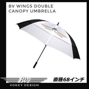 【USモデル】ボーケイ ウィングダブルキャノピーアンブレラ [傘][ゴルフパラソル][39341]|golkin