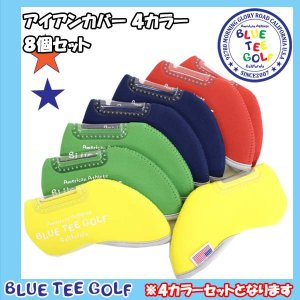 ブルーティーゴルフ アイアンカバー 4カラー 8個セット BLUE TEE GOLF