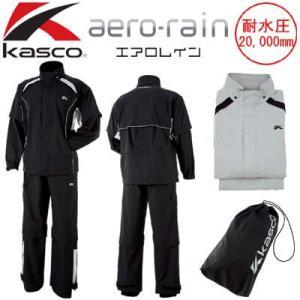 kasco キャスコ エアロレイン レインウェア 上下セット KRW-015B、015P|golkin