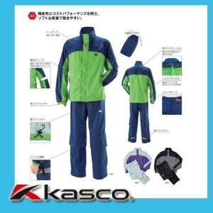 キャスコ ゴルフ用 レインウェア 上下セット KRW-016 即納! [kasco golf rain wear]|golkin